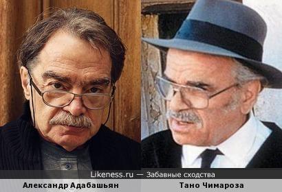 Александр Адабашьян и Тано Чимароза