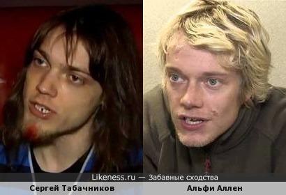 Сергей Табачников и Альфи Аллен