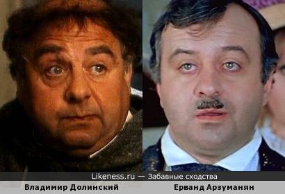 Ерванд Арзуманян и Владимир Долинский