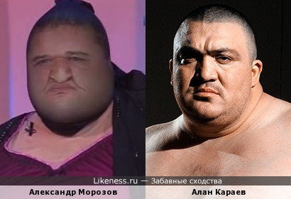 Александр Морозов и Алан Караев