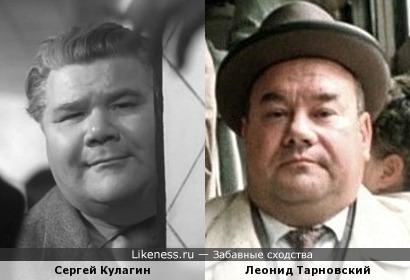 Леонид Тарновский и Сергей Кулагин