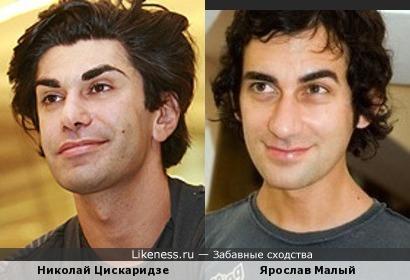 Николай Цискаридзе и Ярослав Малый