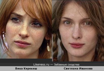 Вика Керекеш и Светлана Иванова