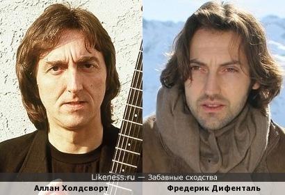 Фредерик Дифенталь и Аллан Холдсворт