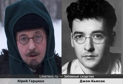 Юрий Герцман и Джон Кьюсак