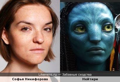 Актриса Ленсовета похожа на героиню фильма Аватар