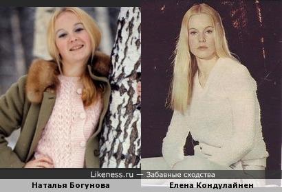 Наталья Богунова похожа на Елену Кондулайнен