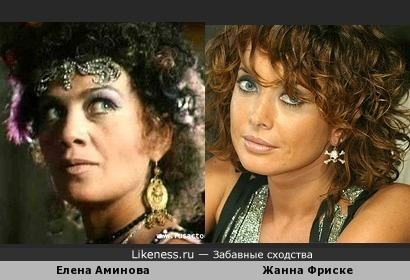 Елена Аминова похожа на Жанну Фриске