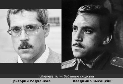 Григорий Родченков похож на Владимира Высоцкого
