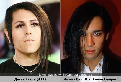 Вокалист AFI похож на вокалиста Human League