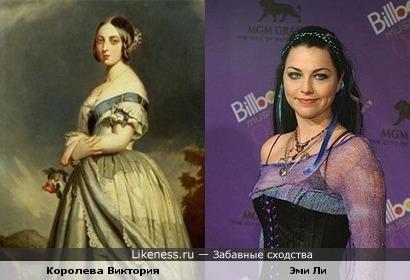 Королева Виктория похожа на Эми Ли