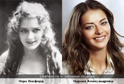 Мэри Пикфорд похожа на Марину Александрову