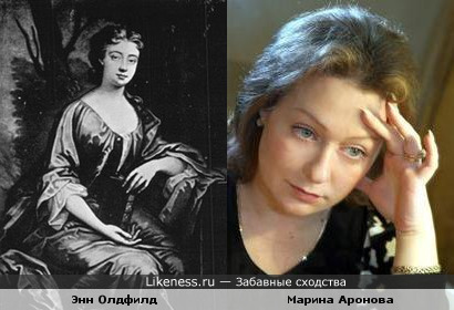 Мария Аронова похожа на Энн Олдфилд