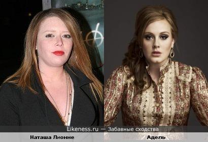 Наташа Лионне похожа на Адель