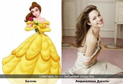 Анджелина Джоли похожа на Белль