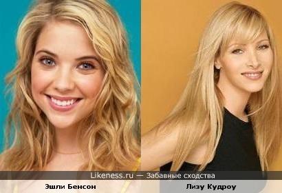 Эшли Бенсон похожа на Лизу Кудроу