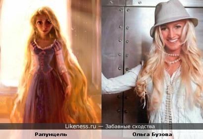 Ольга Бузова похожа на Рапунцель