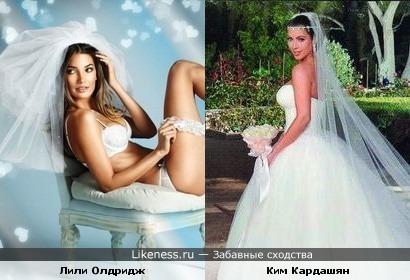 Лили Олдридж похожа на Ким Кардашян
