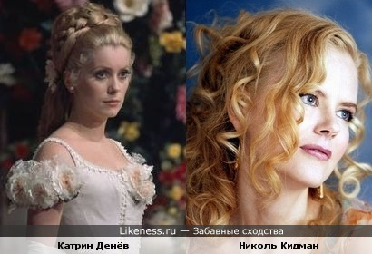 Николь Кидман похожа на Катрин Денёв