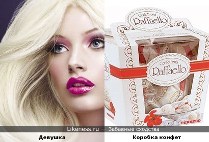 Девушка похожа на конфеты
