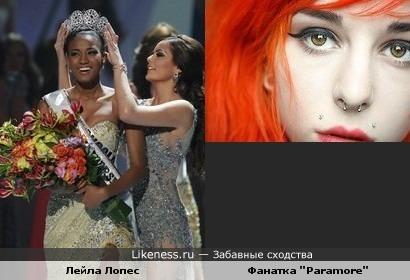 Лейла Лопес похожа на фантаку Paramore
