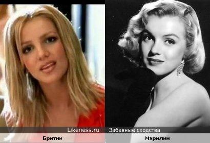 Бритни Спирз похожа на Мэрилин Монро