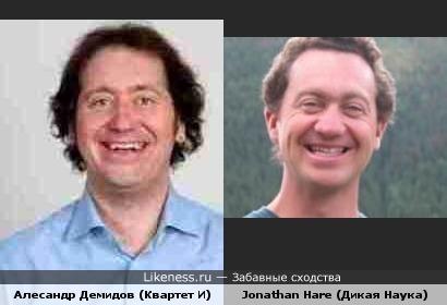 Алесандр Демидов похож на Jonathan Hare