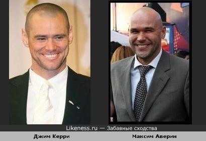 Максим Аверин похож на Джима Керри