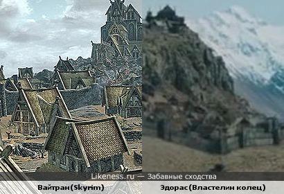 Город Вайтран похож на город Эдорас