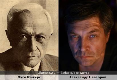 Александр Невзоров и Хуго Юнкерс — страшное сходство