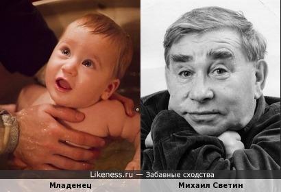 Неизвестный младенец напомнил Михаила Светина