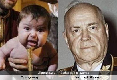 Неизвестный младенец напомнил Георгия Жукова