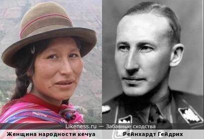 Женщина народности кечуа напомнила Рейнхардта Гейдриха