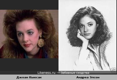 Джоан Кьюсак и Андреа Элсон