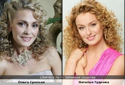 Ольга Сумская и Наталья Гудкова