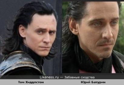 Юрий Батурин похож на Тома Хиддлстона