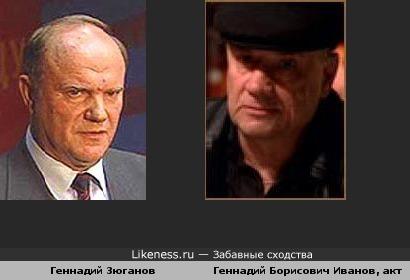 Геннадий Борисович Иванов в кепке похож на Геннадия Зюганова