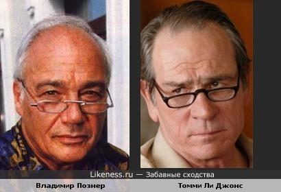 Владимир Познер и Томми Ли Джонс чем-то неуловимо похожи