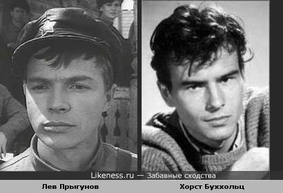 мне показалось, что эти два парня из старой актерской обоймы очень схожи