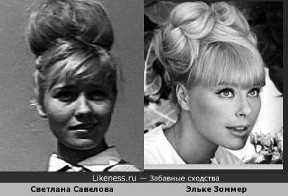 Светлана Савелова и Эльке Зоммер