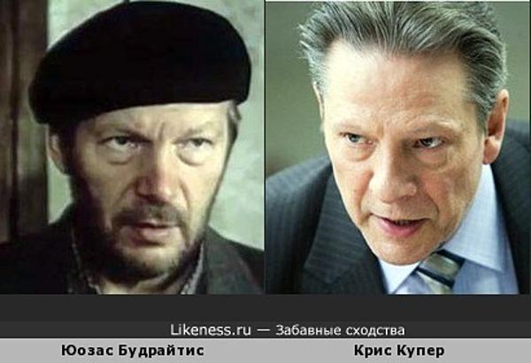 Юозас Будрайтис и Крис Купер