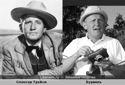 внешнее сходство двух старых актеров с совершенно разными амплуа