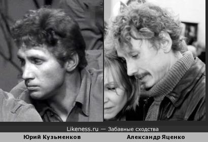 Русские актеры разных поколений