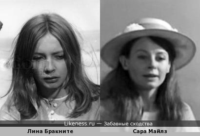 Лина Бракните и Сара Майлз