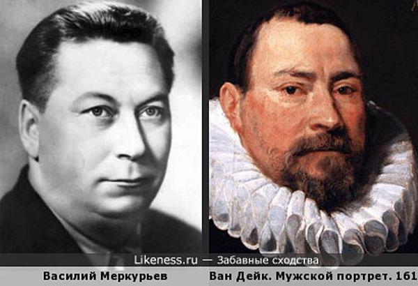 Антонис Ван Дейк будто с Василия Васильевича портрет писал, однако в 1618 году