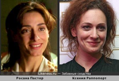 испанская актриса Росана Пастор и Ксения Раппопорт