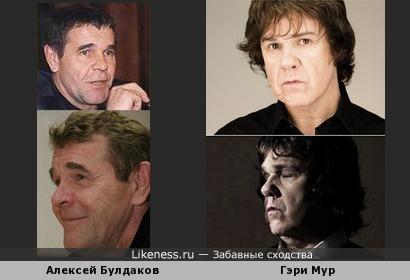 Известный ирландский рок-музыкант и известный русский актер
