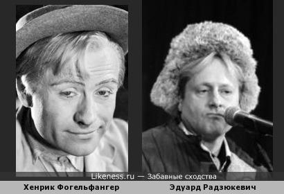 Навеяло только что увиденное сравнение старого львовского актера