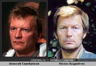 Алексей Серебряков - Юозас Будрайтис