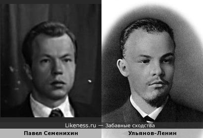 """Молодой Павел Семенихин (в частности, в фильме """"Руфь"""") похож на молодого Ленина"""